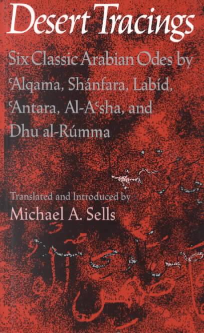 Desert Tracings By Sells, Michael (TRN)